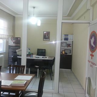 KİKAP- Karadeniz İlleri Kadın Platformu Trabzon Derneği – Black Sea Provinces Women Platform Trabzon Association