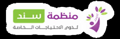 SANAD Organization